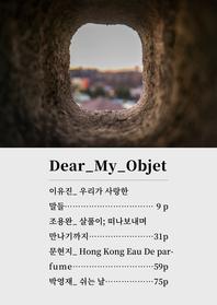 Dear_My_Objet