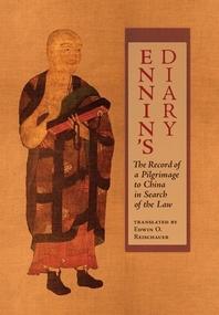 Ennin's Diary