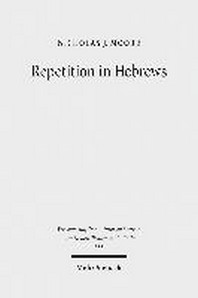 Repetition in Hebrews