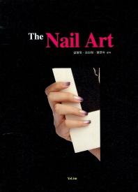 더 네일 아트(The Nail Art)