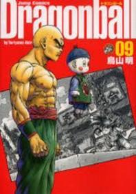 ドラゴンボ-ル 完全版 09