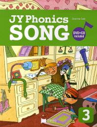 JY Phonics Song. 3