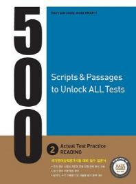 500 Actual Test Practice Reading. 2