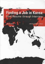 FINDING A JOB IN KOREA
