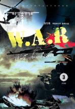W.A.R. 3