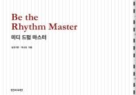 Be the Rhythm Master