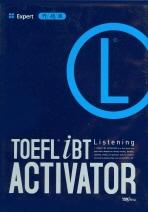 TOEFL IBT LISTENING ACTIVATOR(TAPE 4개)