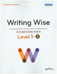 Writing Wise Level. 1-2