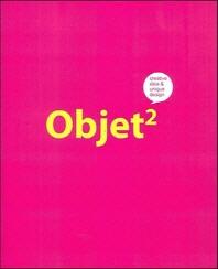 Objet(오브제). 2