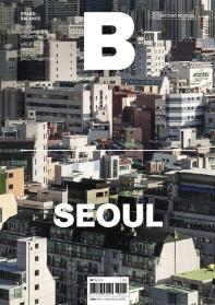 매거진 B(Magazine B) No.50: Seoul(영문판)(Second Edition)