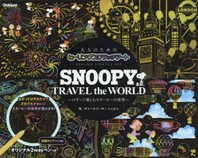 SNOOPY TRAVEL THE WO