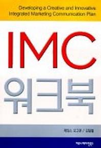 IMC 워크북