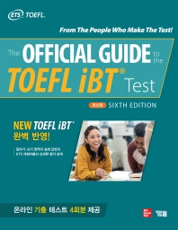 The Official Guide to the TOEFL iBT Test