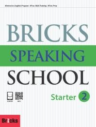 Bricks Speaking School Starter. 2(SB+AK)