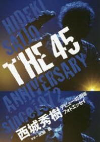 THE 45 西城秀樹デビュ-45周年フォトエッセイ