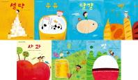 맛있는 어린이 인문학 시리즈 세트