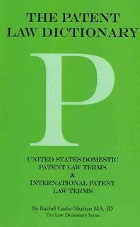 The Patent Law Dictionary