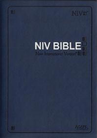 NIV Bible(네이비)(색인)(중)(단본)(무지퍼)(영문)