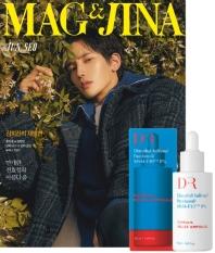 맥앤지나(Mag and Jina)(2021년 9/10월호)(B형)