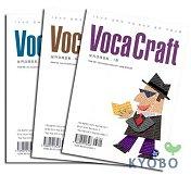 VOCA CRAFT(보카 크래프트)