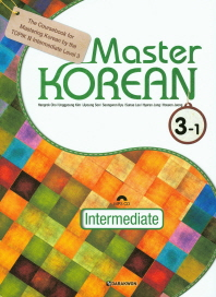 Master Korean. 3-1(Intermediate)(영어판)