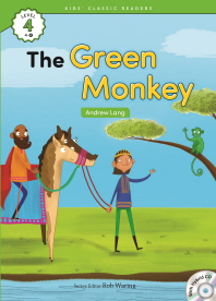 The Green Monkey(Andrew Lang)