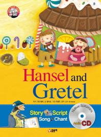 Hansel and Gretel(헨젤과 그레텔)