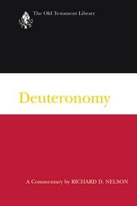 Deuteronomy (OTL)