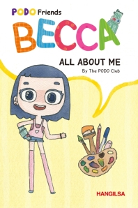 Becca: All About Me