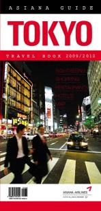 TOKYO: TRAVEL BOOK (2009 2010)