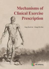 Mechanisms of Clinical Exercise Prescription