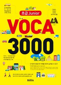 초급 Junior VOCA 3000
