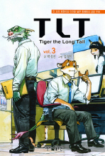 TLT(TIGER THE LONG TAIL) VOL. 3