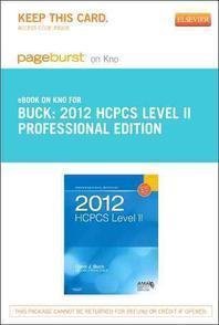 2012 HCPCS Level II Professional Edition - Pageburst E-Book on Kno (Retail Access Card)