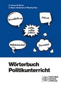 Woerterbuch Politikunterricht