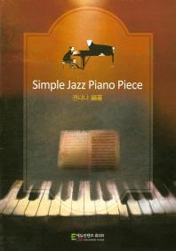 Simple Jazz Piano Piece