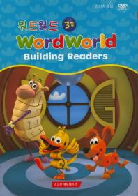단어가 술술 읽히는 파닉스 DVD 워드 월드 3집 4종세트 WordWorld(DVD)