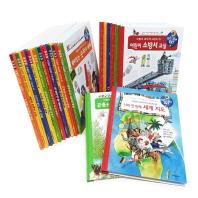 왜왜왜 어린이 과학책 시리즈 1-18권 세트