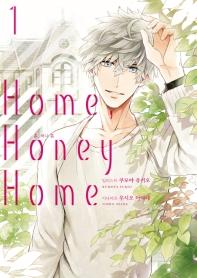 홈, 허니 홈(Home, Honey Home). 1