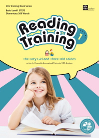 Reading Training Level. 1-3: The Lazy Girl and Three Old Faries