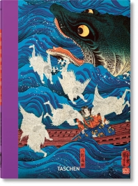 Japanese Woodblock Prints. 40th Ed.