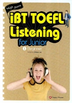 HIGH SCORE IBT TOEFL LISTENING FOR JUNIOR. 1 : BEGINNER