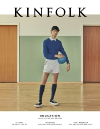 킨포크(Kinfolk) Vol. 33