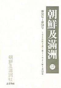조선급만주 세트 (3 BOX)