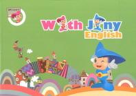 With Jiny English Level. 3(심화)