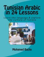 Tunisian Arabic in 24 Lessons