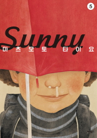 Sunny. 5