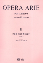 오페라 아리아 명곡집. 2: 소프라노