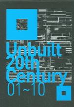 건축 지어지지 않은 20세기 세트