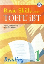 Basic TOEFL IBT Reading 1(SB)
